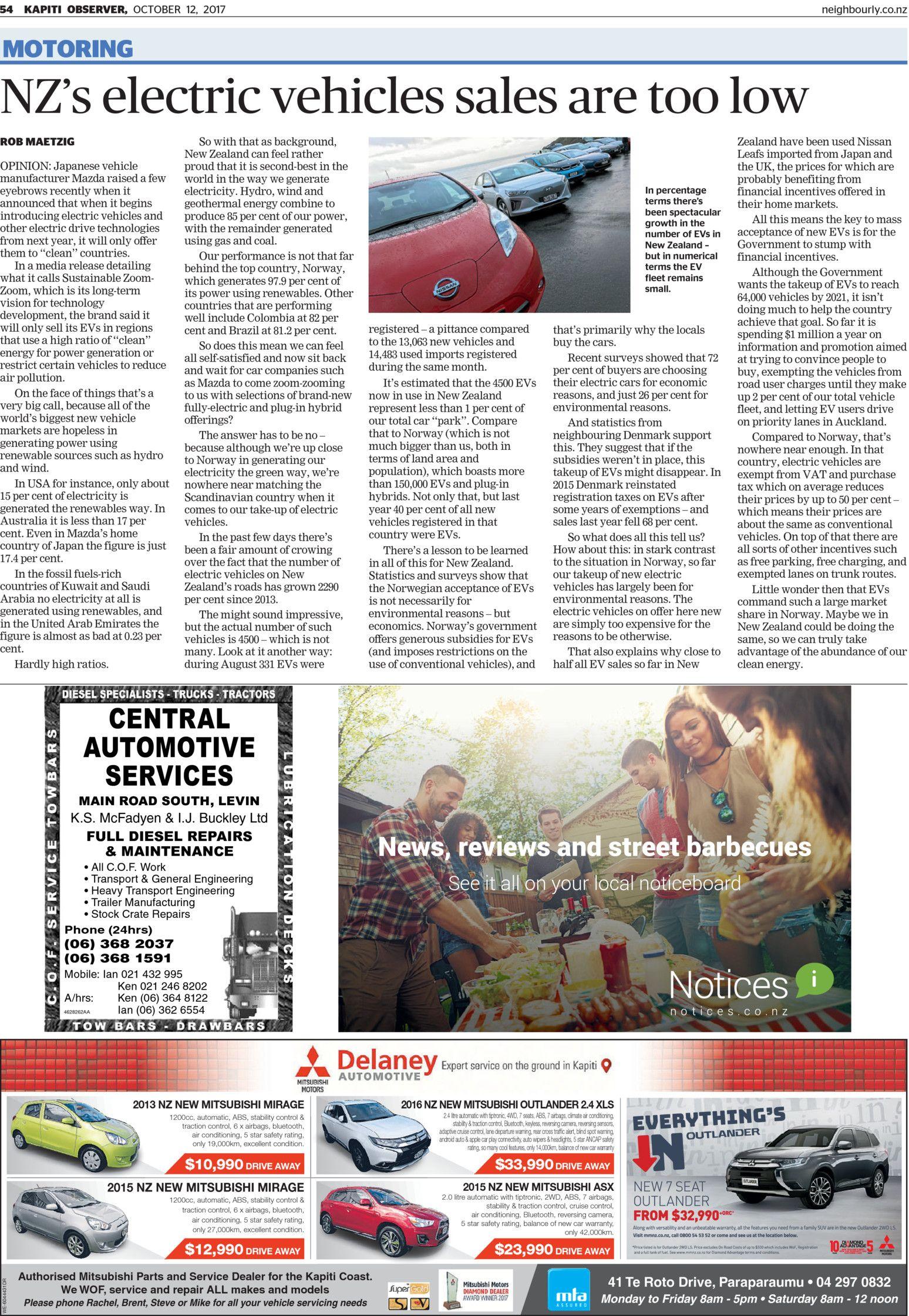 Kpiti Observer Read Online On Neighbourly Automatic Headlight Reminder